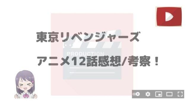 5期 漫画どこから ヒロアカ 【ハイキュー】アニメ5期の放送日はいつから?漫画何巻からどこまで?